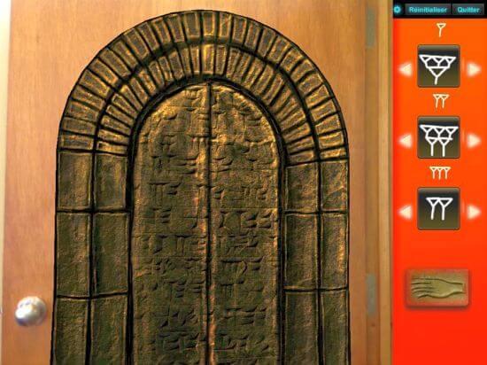 Porte d'entrée pour le jeu parralèle